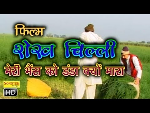 Shekh Chilli Ke Karname - Vol 1 | शेख चिल्ली के कारनामे भाग -1 | Hindi Funny Comedy Video