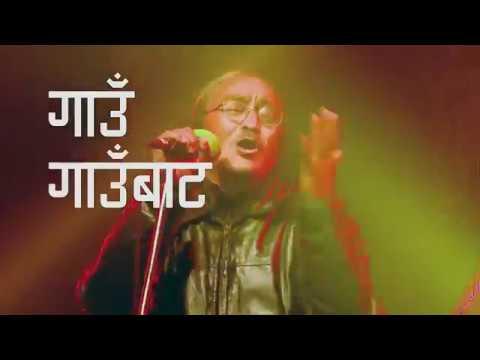 Nepathya - Gaun Gaun Bata Utha (Official Video)