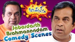 Brahmanandam Jabardasth Back 2 Back Comedy Scenes    Latest Telugu Comedy 2016