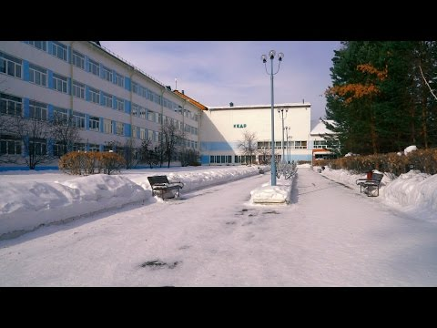 Санаторию «Кедр» - 25 лет