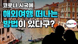 서울 실내데이트 추천! 뚝섬미술관 여행갈까요? 성수동 …