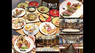 40秒帶你們看饗食天堂升級版菜色!焗烤生蠔、和牛壽司、嫩煎干貝等~不藏私分享!