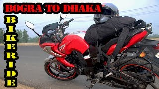 Bogra To Dhaka Bike Ride | Dhaka Tangail 4 Lane Highway | Bike Riding | Bike Rider