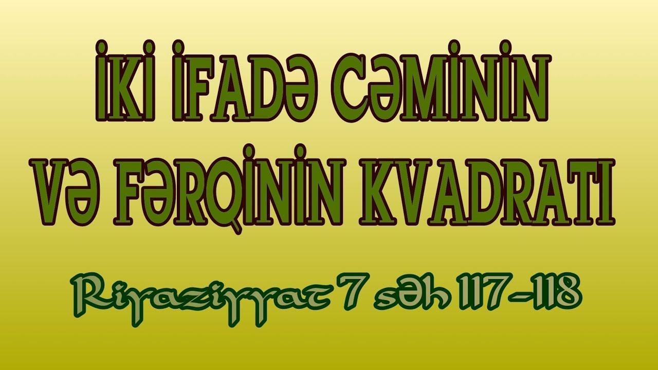 RİYAZİYYAT 7 / SƏH 117-118 / İKİ İFADƏ CƏMİNİN VƏ FƏRQİNİN KVADRATI
