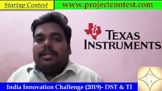 IICDC 2019 Full Details in Tamil with TI Components I India Innovation Challenge Design Contest