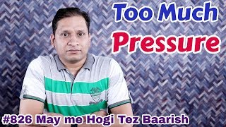 #826 Honor 20, Redmi Y3, Realme 3 Pro, Galaxy A70 India, 2025 5G Plan, Galaxy A80