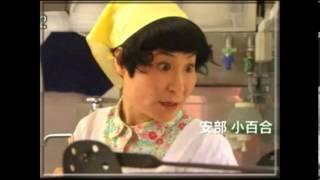 あまちゃん 片桐はいりさんが語る能年玲奈ちゃん 130829 thumbnail