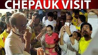 Rajinikanth Visits Chepauk Stadium #CSK