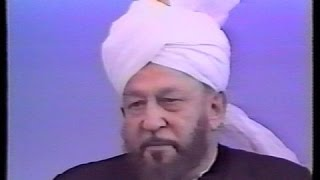 Urdu Khutba Juma on March 6, 1992 by Hazrat Mirza Tahir Ahmad