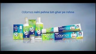 Odomos Mosquito Repellent TVC - Odomos Nahi Pehna Toh Ghar Pe Rehna (20 Sec - Bengali)