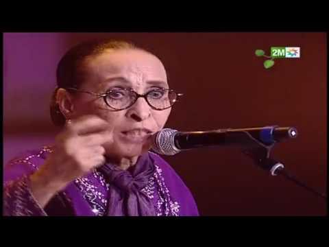 cheikha hamdaouia