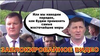 ФУРГАЛ - ЖЕСТОЧАЙШИЕ МЕРЫ/заблокированное видео