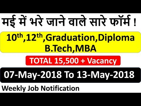 All govt jobs Notification of May 2018 | Weekly Job Notification Trending Govt jobs ¦ May 2018 Jobs