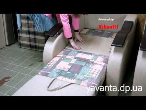 Кресло раскладное  (кресло-кровать в Днепропетровске)