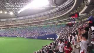 2012 Climax Series Tokyo Yakult Swallows  Starting Player's Cheer Songs
