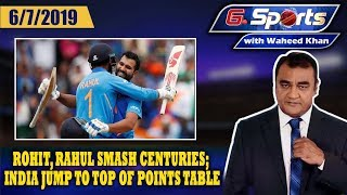 Rohit, Rahul smash centuries; India jump to top of points table | G Sports With Waheed Khan
