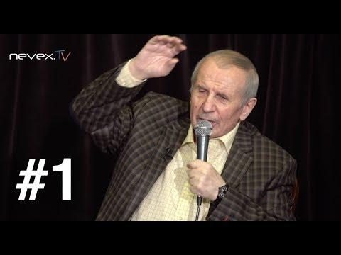 NevexTV: Михаил Веллер и Александр Мельман  - часть 1