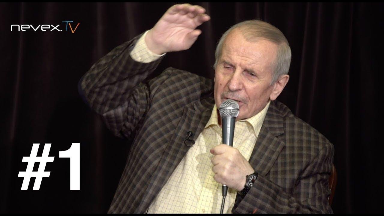 Михаил Веллер и Александр Мельман  - часть 1