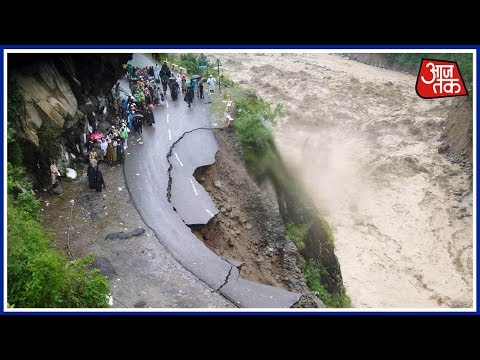 Heavy Rains, Flash Floods Ravage Himachal Pradesh's Chamba  :Aaj Subah