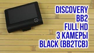 Розпакування Discovery BB2 Full HD 3 камери Black BB2TCb