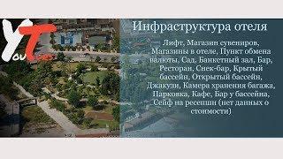 Туры в Crystal De Luxe Resort & Spa 5*, Кемер, Турция