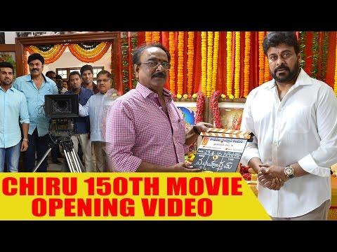 Chiranjeevi  150th Movie || Opening Video || Chiranjeevi, V.V.Vinayak || Movie time