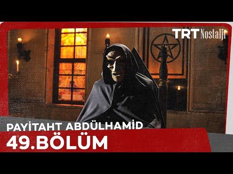 Payitaht Abdulhamid - Season 1 Episode 49 (Urdu subtitles)
