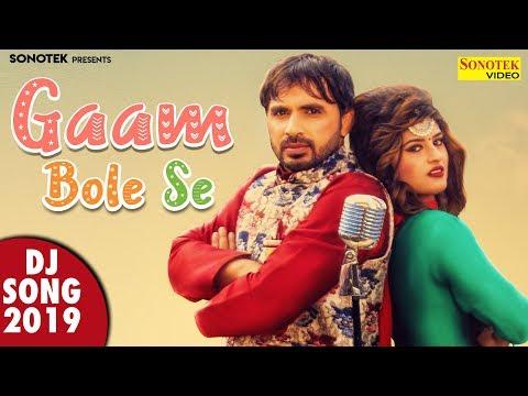 Gaam Bole Se (Official) Dev Kumar Deva, Himanshi Goswami | New Haryanvi Songs Haryanavi 2018 Dj