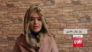NIMA WARAZ: Kandahar Museum To Reopen