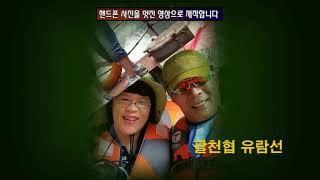 태항산여행  2017년8월