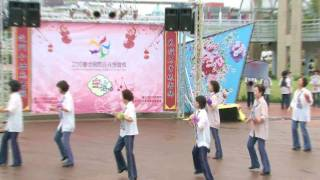 Catch The Rain大雨大雨一直下Line Dance「2010臺北國際花卉博覽會-舞動花艷」
