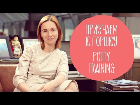 Сhild on the POT | How to Quickly teach your BABY | Parents' MISTAKES | Family is ... ENG SUB