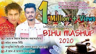 Download lagu TUMAR BIYA DINA KHON||KOTONA XAGOR HISI|BIHU MASHUP 2020||LAKSHYAJIT BORUAH||ZUBEEN GARG
