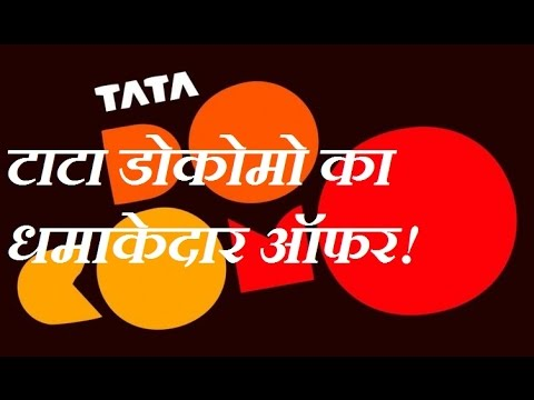 Tata Docomo launches new unlimited calling plans for Rs  148