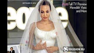 Анджелина Джоли выходит ЗАМУЖ! /фото бойфренда/реакция Бреда Питта