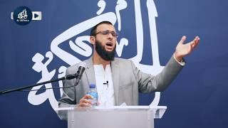 Gambar cover Khushoo in Salah | Sh Bilal Ismail | Al Hikma