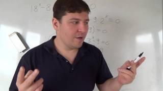 видео Алгебра 11 класс