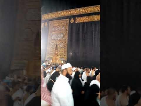 Live Bearish Makkah Haraam Sharif