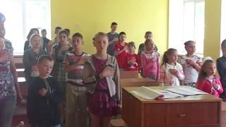 ПАТРІОТ.UA (Виконання ГІМНУ УКРАЇНИ учнями Малопомічнянської школи)