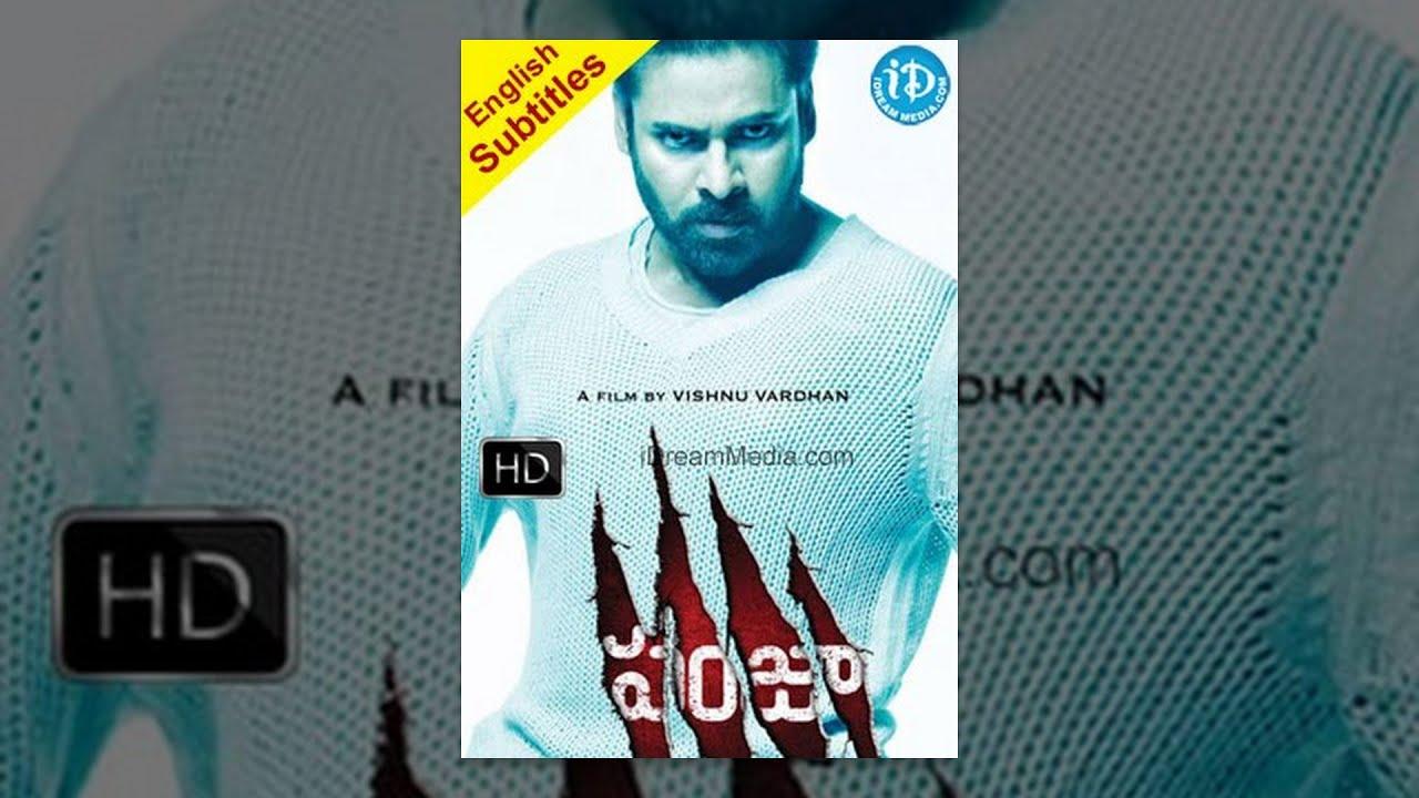 Download Panjaa Telugu Full Movie || Pawan Kalyan, Sarah Jane Dias, Anjali Lavania || Vishnu Vardhan
