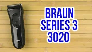 распаковка BRAUN Series 3 3020