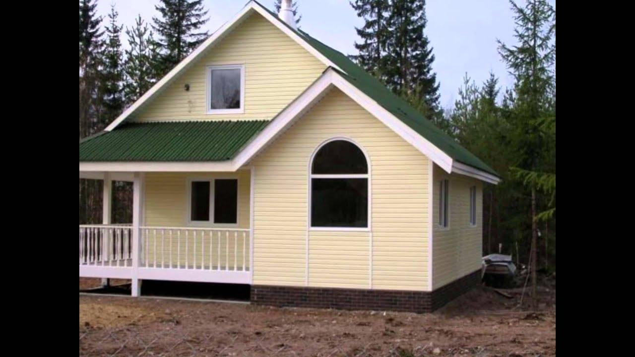 Хотите купить дачный домик?. Наша компания занимается строительством дачных домов по каркасной технологии!