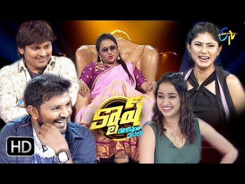 Cash | Venki, Vindhya, Rakesh, Neha Chowdary | 4th August 2018 | Full Episode | ETV Telugu