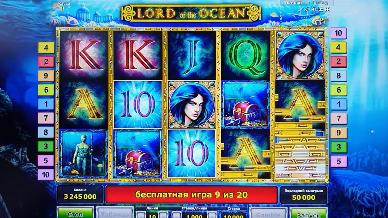 ютуб казино император выигрываю 8 миллионов