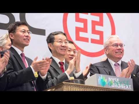Industrial and Commercial Bank of China Financial Services Visits the NYSE