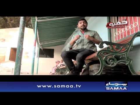 Matlab kay rishtedar - Khufia Operation - 03 Jan 2016
