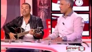 Rhany - Dak Zman/ Mamia/ Zinek