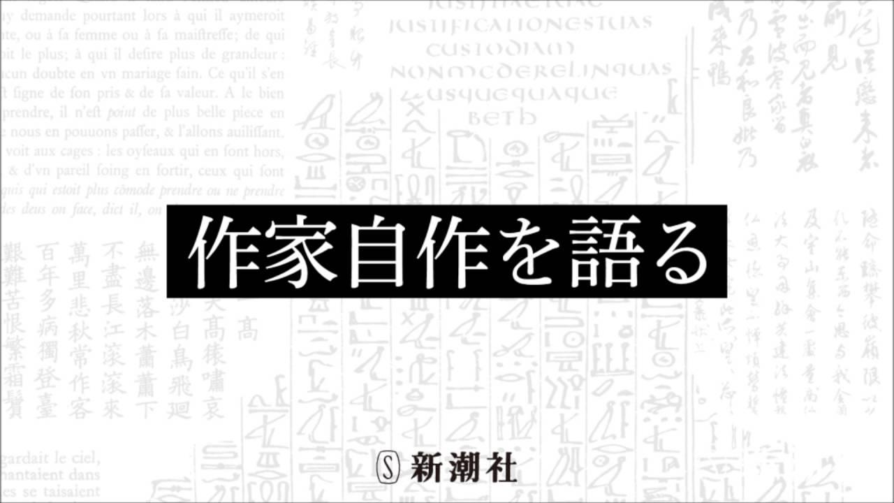 物語 語 源氏 秋 現代 須磨 訳 の 源氏物語 須磨の秋