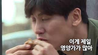 SBS  - 3회 선공개