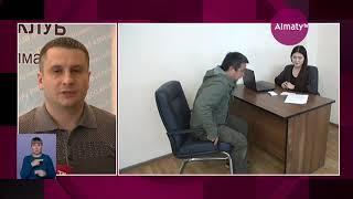 Полиция Алматы устанавливает владельцев краденых вещей (20.11.18)